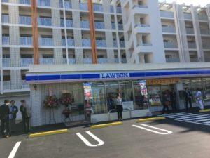 LAWSON北谷役場前店