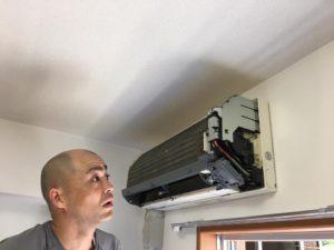 シーサーズコート丸喜 エアコン清掃