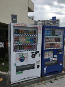 シーサーズコート丸喜の自販機