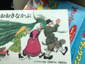 図書館から借りた本