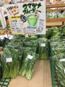 読谷村 ゆんた市場のポップ