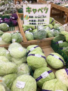 読谷村にある ゆんた市場のポップ