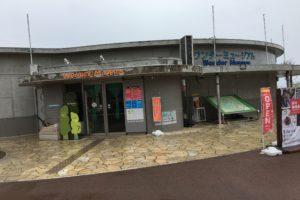 沖縄こどもの国のワンダーミュージアム