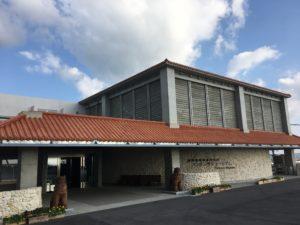 ユンタンザミュージアム