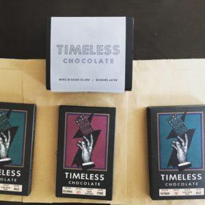 タイムレスチョコレートのチョコ