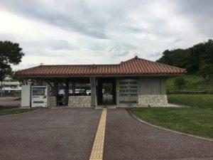 県総 かりゆし広場の公園