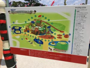 浦添大公園のアスレチック