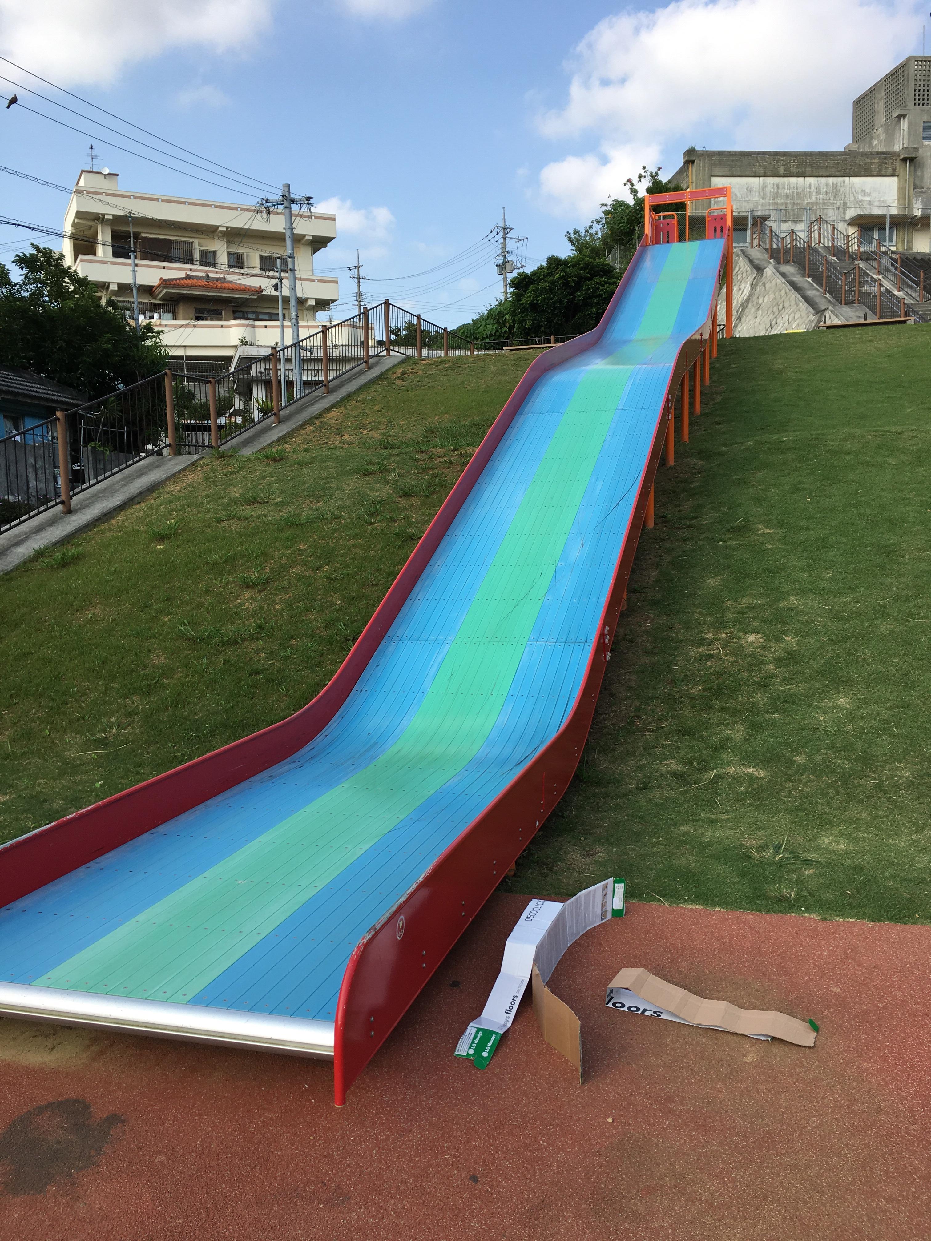 北玉公園の滑り台