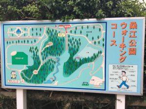 桑江公園のウォーキングコース