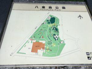 沖縄市にある八重島公園の案内図