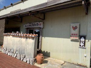 北中城の沖縄そば屋さーふーふー
