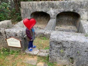 沖縄の昔のトイレであるフール