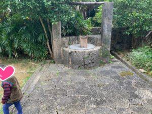 沖縄こどもの国の井戸