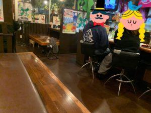 北谷にある居酒屋「さとうきび」の店内